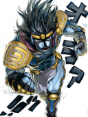 star_platinum